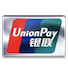 unionpay3 Pricing : Cheap Anonymous VPN Service with SSTP, PPTP, L2TP and OpenVPN Protocols   BitCoin and AliPay Accepted